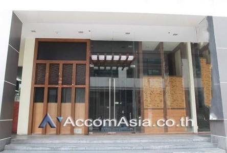 В аренду: Торговое помещение 270 кв.м. в районе Bangkok, Central, Таиланд