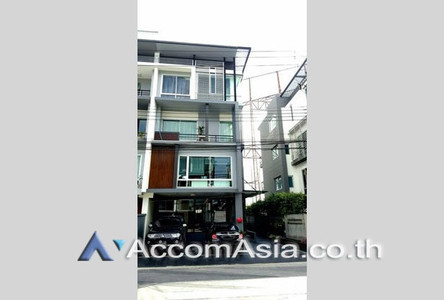 For Sale 1 Bed House in Bangkok, Central, Thailand