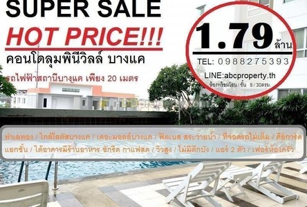 For Sale 1 Bed Condo in Bang Khae, Bangkok, Thailand