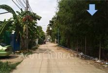 For Sale Land in Bangkok Yai, Bangkok, Thailand
