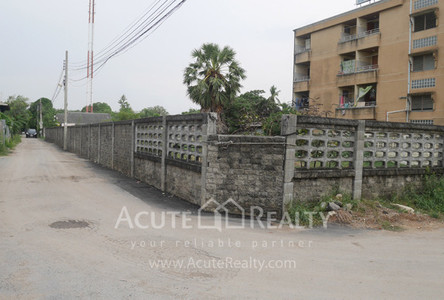 For Sale Land in Prawet, Bangkok, Thailand