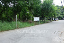 For Sale Land in Lak Si, Bangkok, Thailand