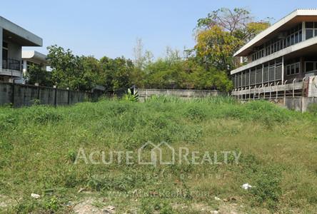 Продажа: Земельный участок в районе Phra Khanong, Bangkok, Таиланд