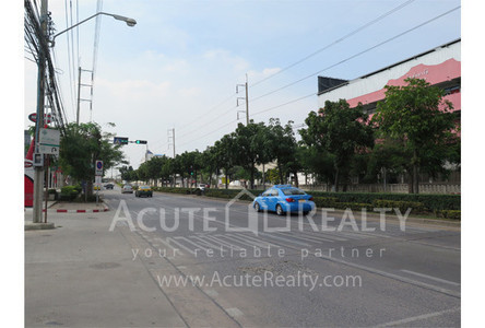 For Sale Land in Lat Krabang, Bangkok, Thailand