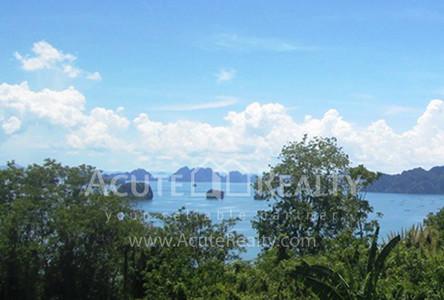 Продажа: Земельный участок в районе Mueang Krabi, Krabi, Таиланд