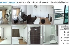 For Sale or Rent 1 Bed コンド in Bang Khun Thian, Bangkok, Thailand