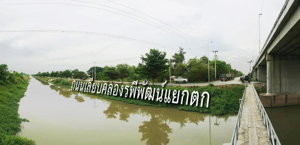 For Rent Land 48 rai in Wang Noi, Phra Nakhon Si Ayutthaya, Thailand | Ref. TH-EZGRBJQV