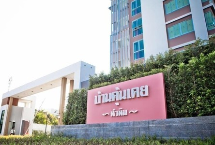 For Rent Condo 30 sqm in Hua Hin, Prachuap Khiri Khan, Thailand