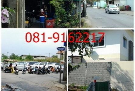 Продажа или аренда: Земельный участок 185 кв.ва. в районе Bang Khen, Bangkok, Таиланд