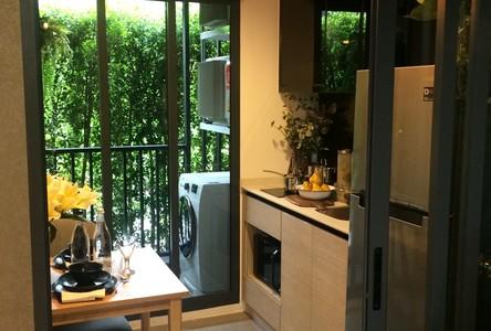 Продажа: Кондо c 1 спальней в районе Bang Kapi, Bangkok, Таиланд
