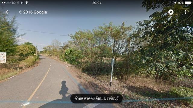 ขาย ที่ดิน 2-1-49 ไร่ กบินทร์บุรี ปราจีนบุรี | Ref. TH-FBTHMLHA