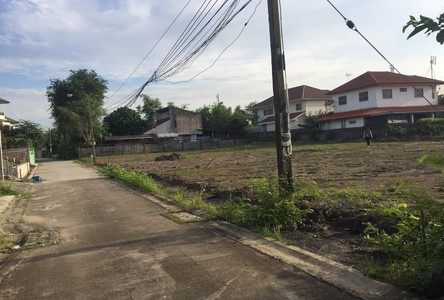 For Sale Land 411 sqm in Khan Na Yao, Bangkok, Thailand