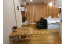 В аренду: Кондо 37 кв.м. в районе Hua Hin, Prachuap Khiri Khan, Таиланд