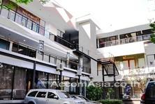В аренду: Торговое помещение 35 кв.м. в районе Bangkok, Central, Таиланд