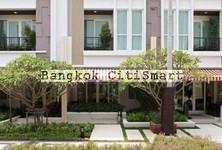 Продажа: Таунхаус с 3 спальнями в районе Wang Thonglang, Bangkok, Таиланд