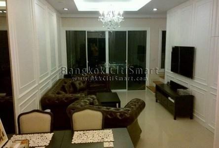 Продажа: Таунхаус с 3 спальнями в районе Chom Thong, Bangkok, Таиланд