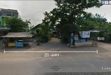 Продажа: Земельный участок в районе Pran Buri, Prachuap Khiri Khan, Таиланд