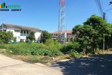 В аренду: Земельный участок в районе Bang Khen, Bangkok, Таиланд