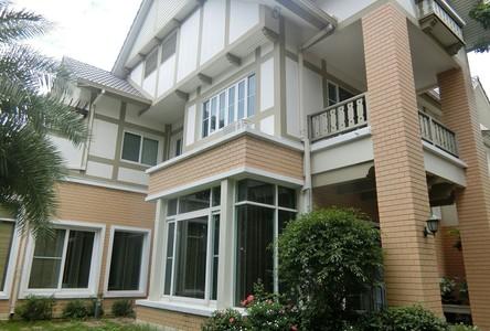Продажа: Дом с 5 спальнями в районе Bang Kruai, Nonthaburi, Таиланд