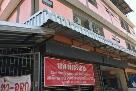 For Sale Apartment Complex 16 rooms in Mueang Phitsanulok, Phitsanulok, Thailand