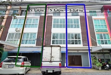 ขาย อาคารพาณิชย์ ปากเกร็ด นนทบุรี