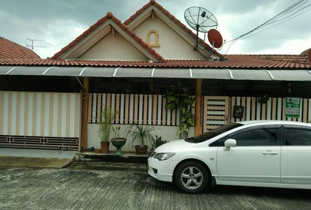 Продажа: Таунхаус с 3 спальнями в районе Bang Kapi, Bangkok, Таиланд