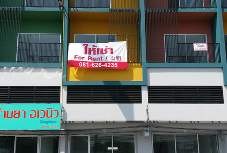For Rent Shophouse in Khlong Luang, Pathum Thani, Thailand
