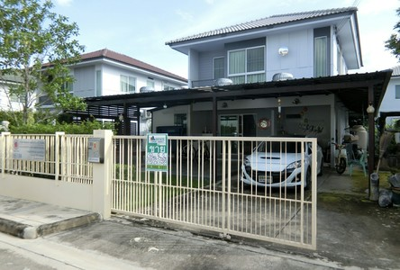 Продажа: Дом с 3 спальнями в районе Bang Yai, Nonthaburi, Таиланд