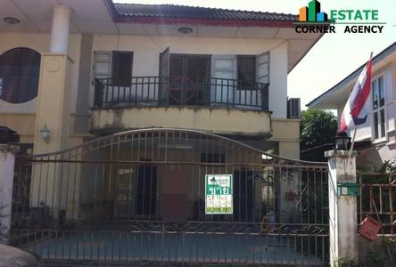 Продажа: Дом с 3 спальнями в районе Pak Kret, Nonthaburi, Таиланд