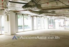 В аренду: Торговое помещение 201 кв.м. в районе Watthana, Bangkok, Таиланд