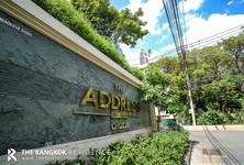 For Sale コンド 37 sqm Near BTS Chit Lom, Bangkok, Thailand