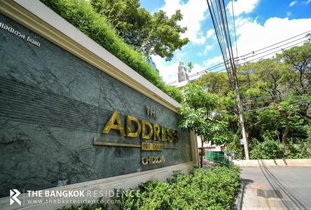 For Sale Condo 37 sqm Near BTS Chit Lom, Bangkok, Thailand