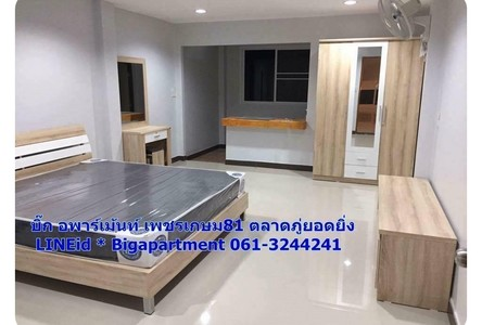 For Rent 1 Bed Condo in Krathum Baen, Samut Sakhon, Thailand