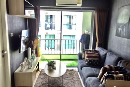 Продажа: Кондо c 1 спальней возле станции BTS Punna Withi, Bangkok, Таиланд