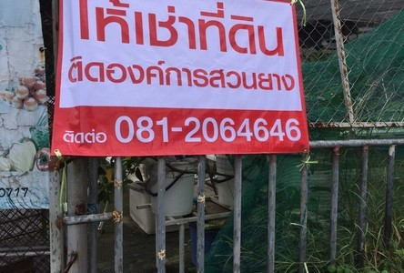 For Rent Land 50 sqwa in Mueang Trang, Trang, Thailand