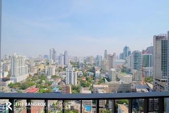 Edge Sukhumvit 23 - Bangkok, Central