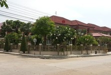 For Sale 4 Beds House in Nong Chok, Bangkok, Thailand