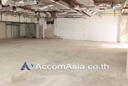 В аренду: Торговое помещение 208 кв.м. в районе Bangkok, Central, Таиланд