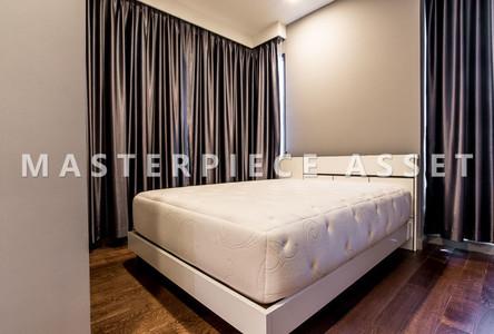 Продажа: Кондо c 1 спальней возле станции BTS Victory Monument, Bangkok, Таиланд