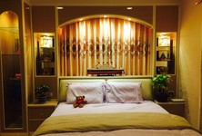 Продажа: Таунхаус с 3 спальнями в районе Chatuchak, Bangkok, Таиланд