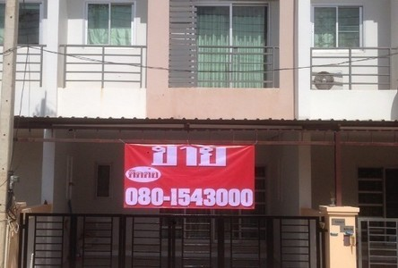 For Sale 3 Beds Townhouse in Kut Rang, Maha Sarakham, Thailand