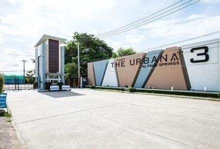 Продажа или аренда: Таунхаус с 3 спальнями в районе Mueang Chiang Mai, Chiang Mai, Таиланд