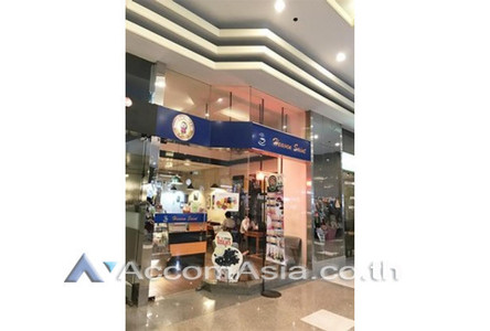 For Sale Retail Space 64.52 sqm in Bangkok, Central, Thailand