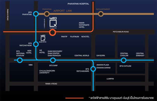 Ideo Q Siam - Ratchathewi - Продажа: Кондо с 2 спальнями возле станции BTS Phaya Thai, Bangkok, Таиланд   Ref. TH-RXHLSQWQ
