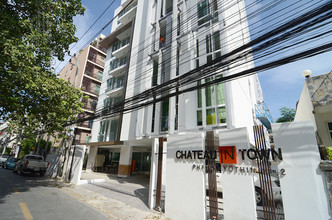 Located in the same area - Chateau In Town Phaholyothin 14 - 2