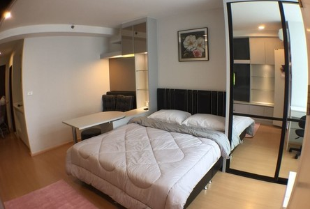 For Rent Condo 32 sqm in Watthana, Bangkok, Thailand