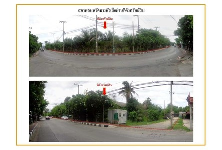 For Sale Land 5-3-95.4 rai in Phra Pradaeng, Samut Prakan, Thailand