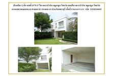 ขาย บ้านเดี่ยว 272.27 ตรม. ชะอำ เพชรบุรี