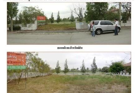 Продажа: Земельный участок 1-0-5 рай в районе Bang Pakong, Chachoengsao, Таиланд