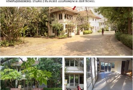 ขาย บ้านเดี่ยว 92 ตรม. ชะอำ เพชรบุรี
